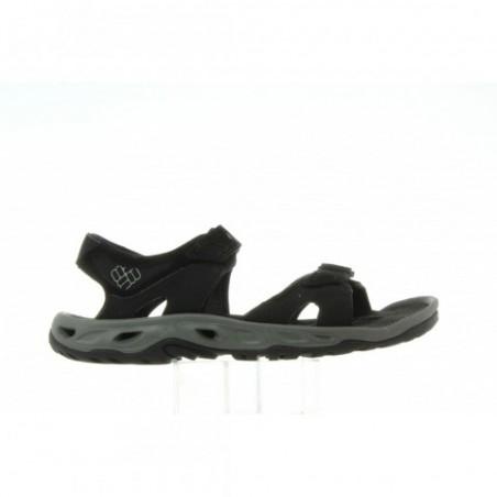 Sandały Columbia Ventero BM4474-010